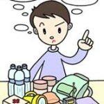 災害時の非常食で本当に役立つものは?