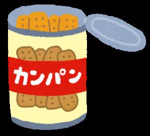 パンの日2