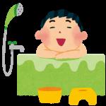 風呂の日に半額で入れるって本当?気になるお得なイベントを紹介!