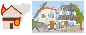 火災保険と地震保険