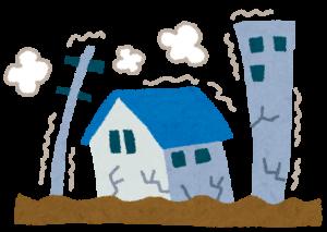 火災保険と地震保険4