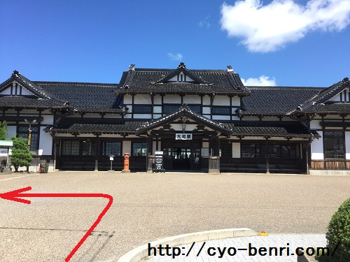 旧大社駅駐車場1