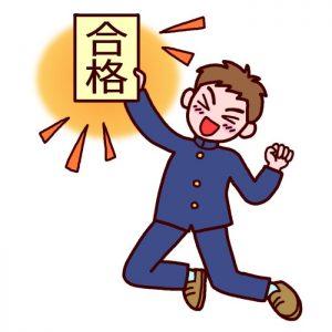 AO入学3