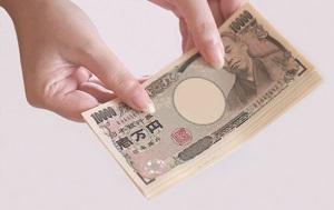 戒名料 5万円