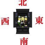 仏壇の最適な向き!宗派によって違いがあるってホント?