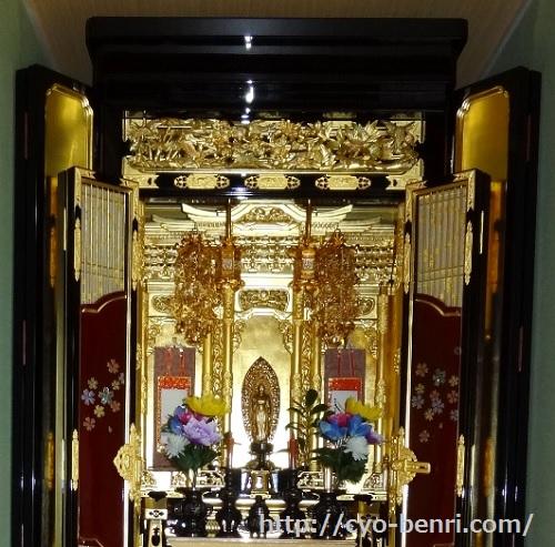 極楽浄土を表している金仏壇