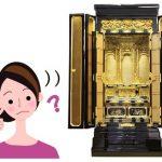浄土真宗では金仏壇を用意しないとダメ?仏壇店店員が教えるよ