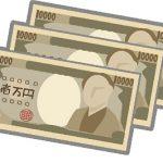葬儀のお布施に3万円の金額しか包めなかった男の深い話