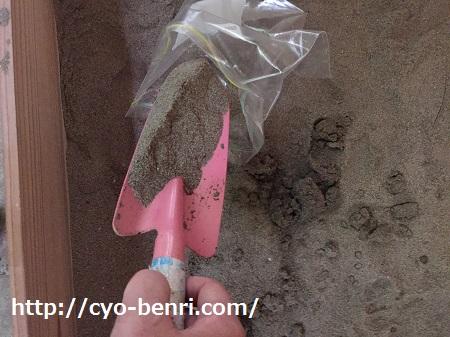 素鵞社の御砂