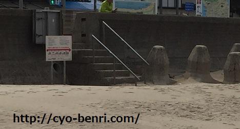 稲佐の浜 階段
