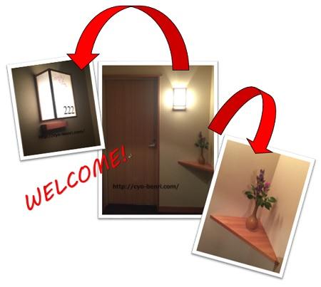 WELCOM-部屋入り口