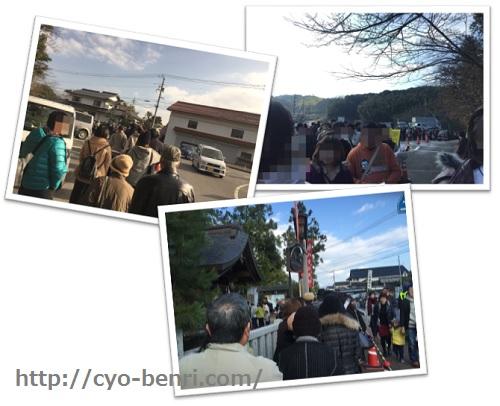 八重垣神社 正月混雑