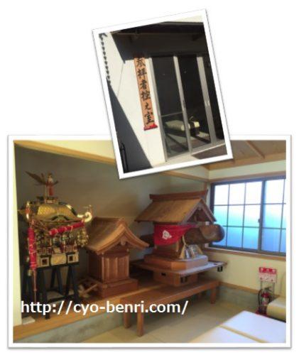 八重垣神社 御神木 参拝者控え室