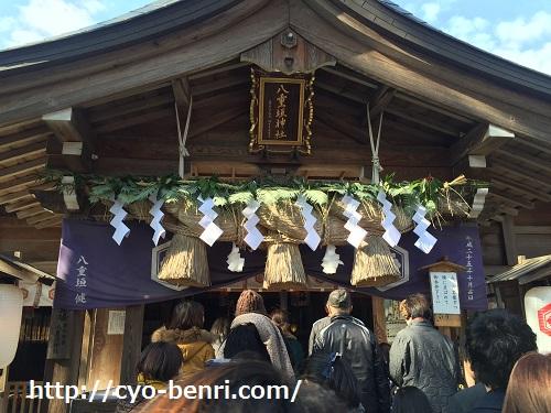 八重垣神社 初詣